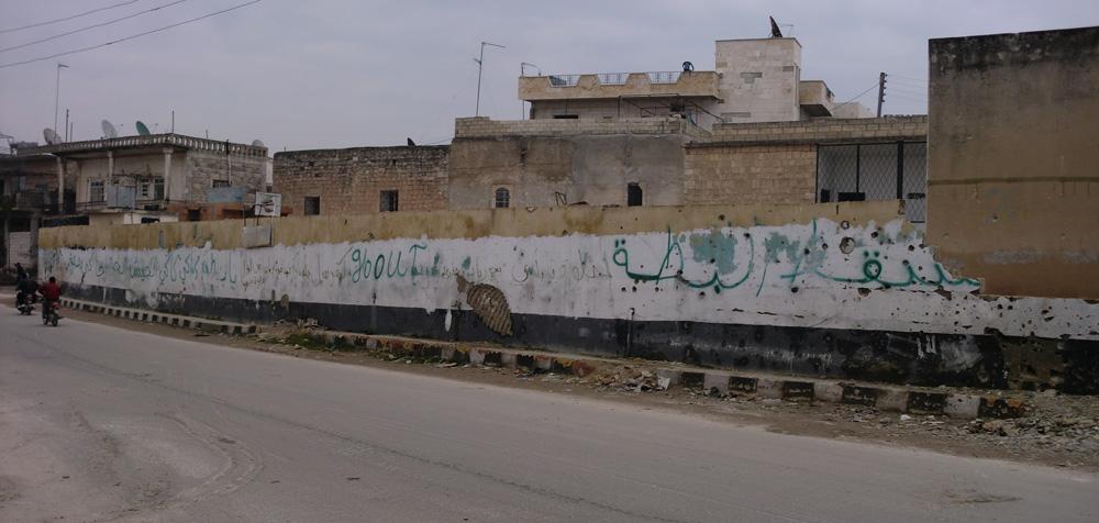 """لوحة """"ملحمة الثورة"""""""