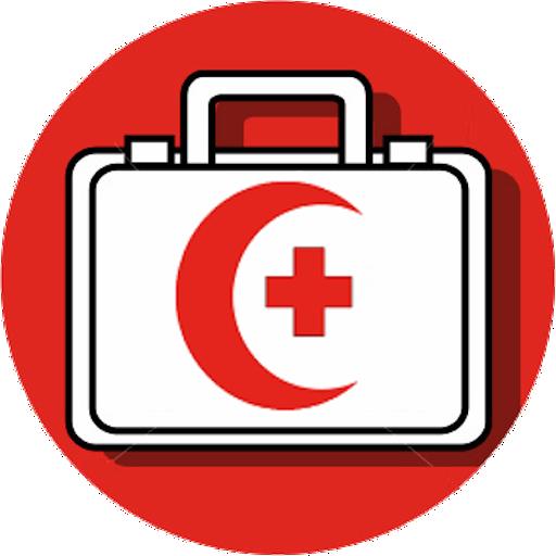 حقيبة الطوارئ والإسعافات الأولية