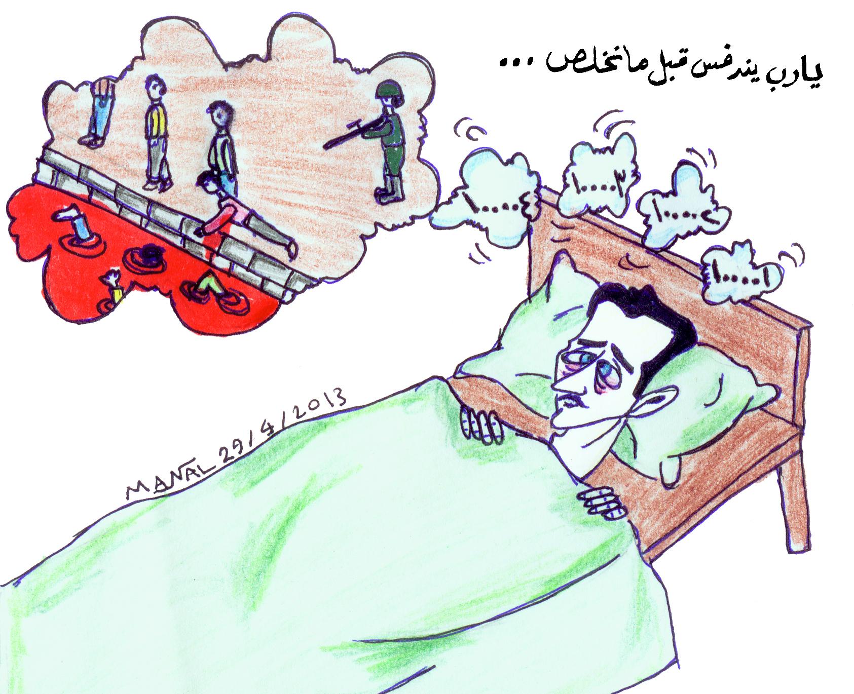 كاريكاتور العدد
