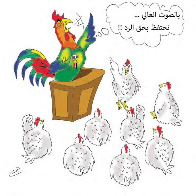 """لغة الدجاج والاحتفاظ بحق الرد في """"الوقت المناسب!!"""" – أحمد كالو"""