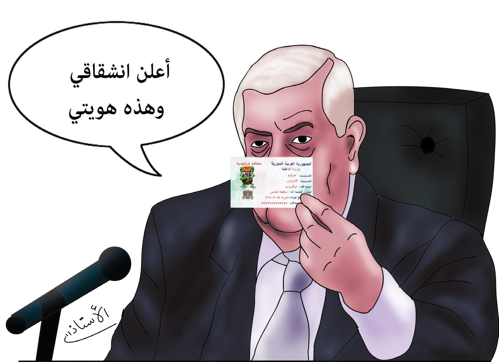 وليد المعلم وزير خارجية من الوزن الثقيل! – أحمد كالو – خاص الغربال