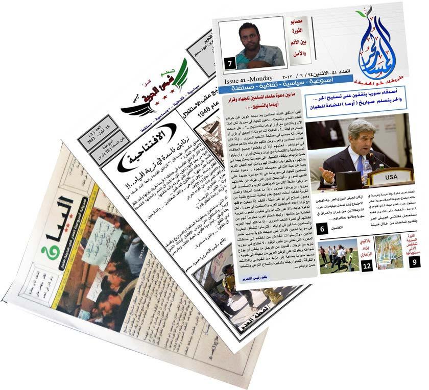 الصحافة البديلة في منبج:  مشكلات – ضغوطات – استمرارية – جاسم السيد – منبج