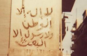 hama_16