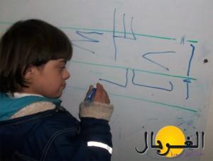 خاص - يتعلم الأطفال الأرقام والحروف