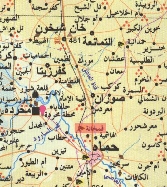 قمحانة: بين التشبيح والثورة – محمد السعيد