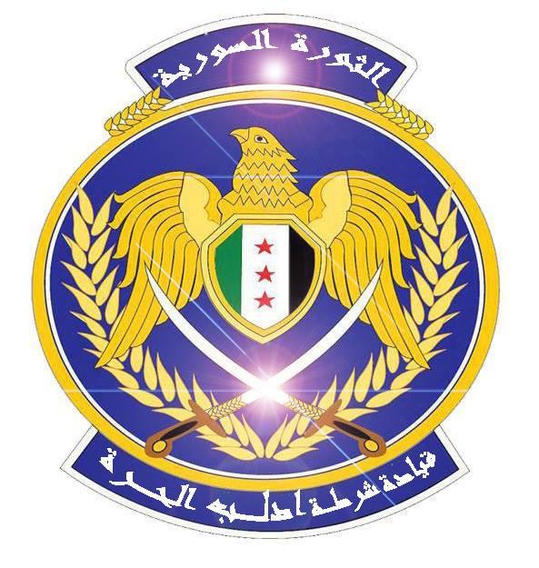 حوار مع العميد فؤاد السويد قائد الشرطة الحرة في محافظة إدلب