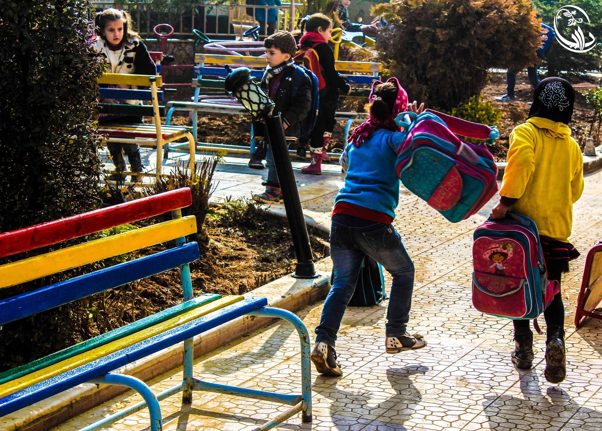 الأطفال في إحدى حدائق داريا