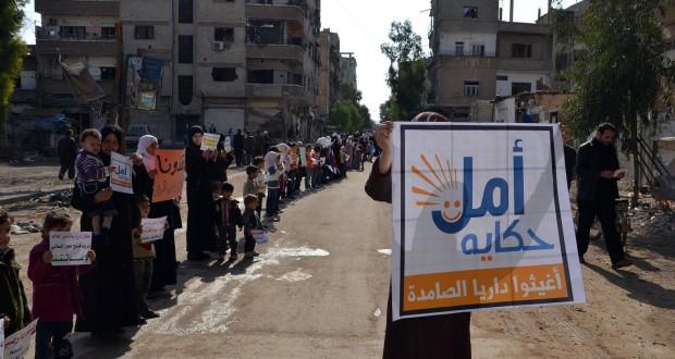 نظام الإدارة المدنية في داريا واستقلال المؤسسة الأمنية – رامي سويد
