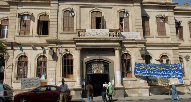"""جامعة دمشق.. قلعة الفساد و""""التشبيح"""" – دانيال سعيد"""