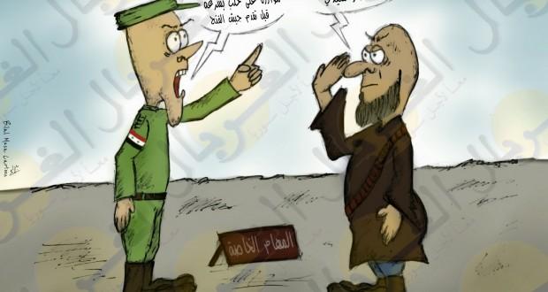 كريكاتير: عن مهاجمة داعش لريف حلب الشمالي