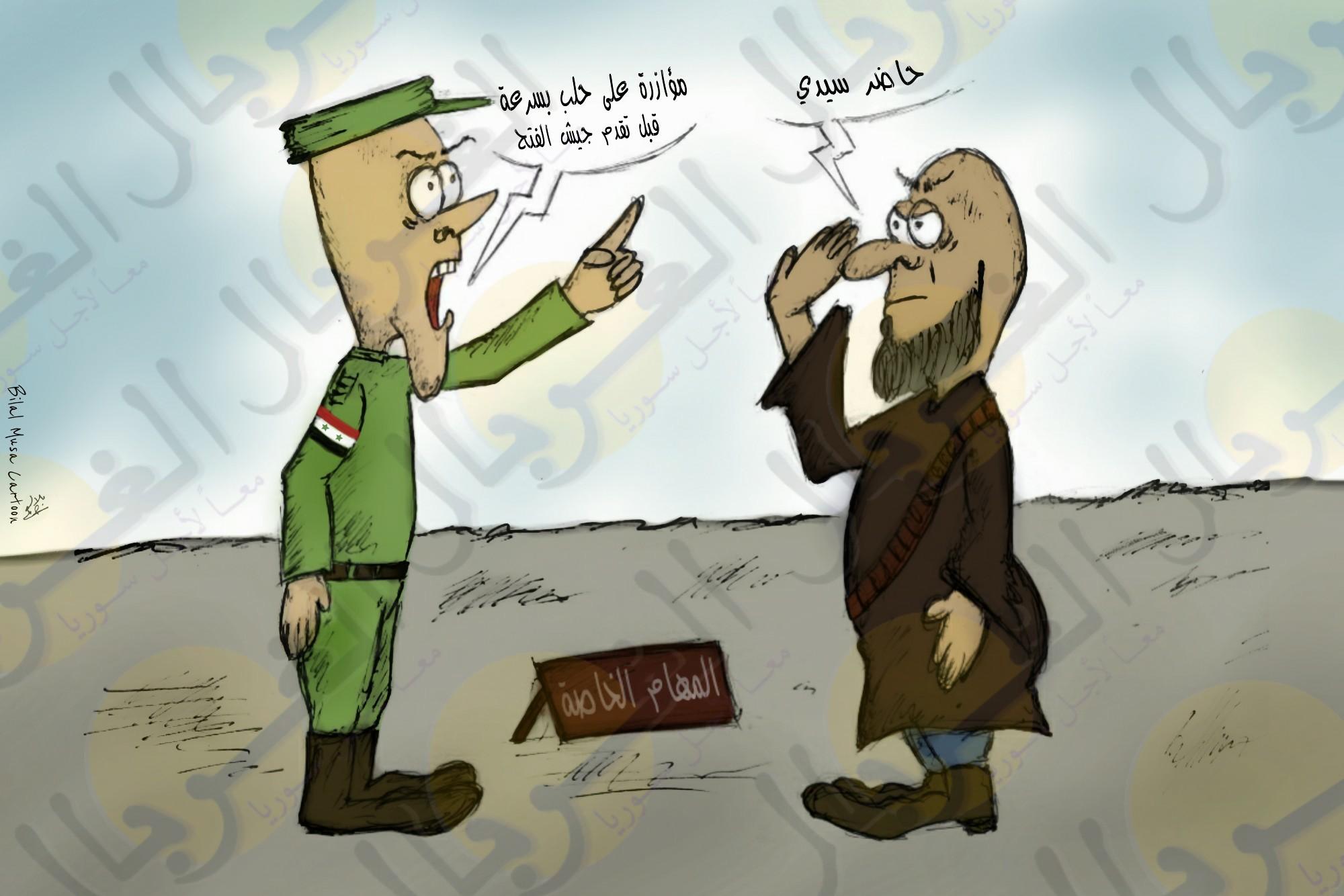 داعش-حلب-صوران