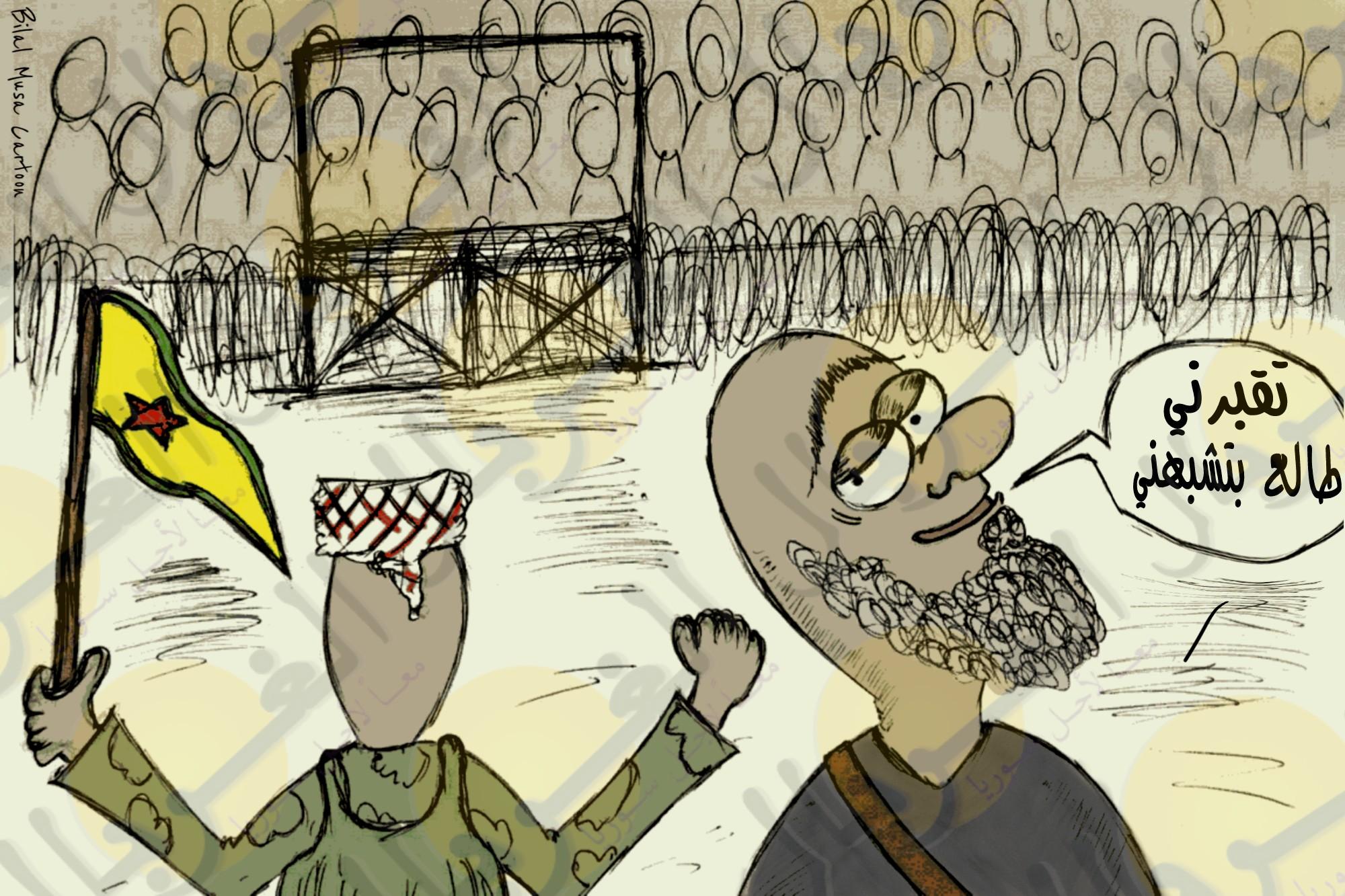 تحرير-وحدات-حماية-الشعب-تل-أبيض-كري-سبي