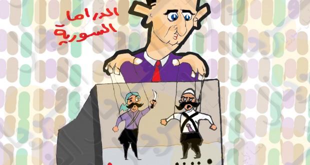 كاريكاتير: عن الدراما السورية في رمضان