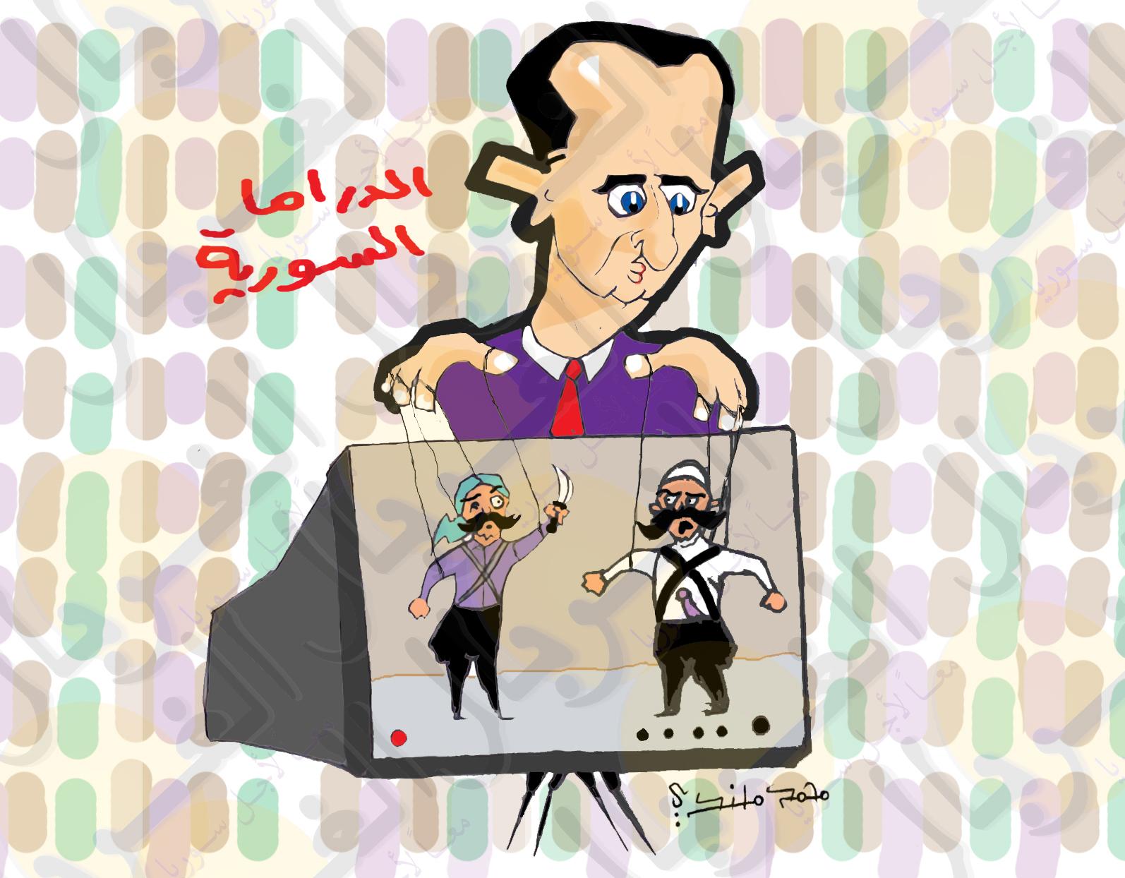 مسلسلات-دراما-سورية