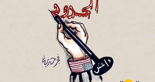 """فضائح داعش تتواصل: كيف يرسم التنظيم الشرق الأوسط الجديد بشهادة """"حذيفة عزام"""" على """"البغدادي"""" و""""الجولاني"""""""