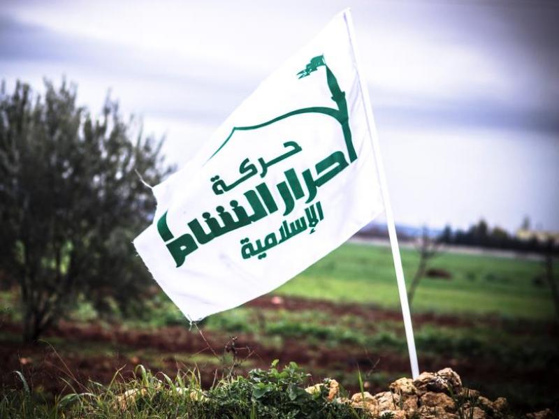 لبيب نحاس أحرار الشام