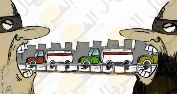 كريكاتير: أزمة المحروقات في الشمال السوري