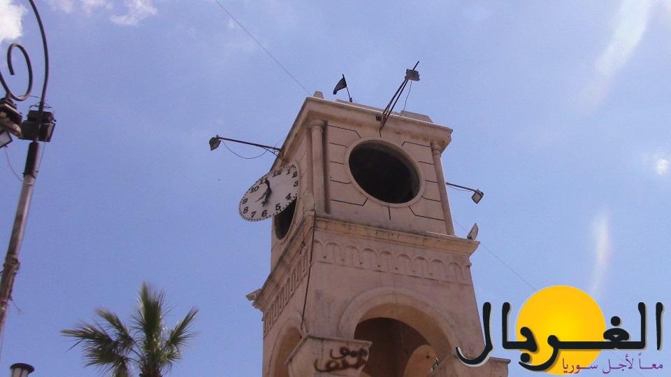 ساعة إدلب