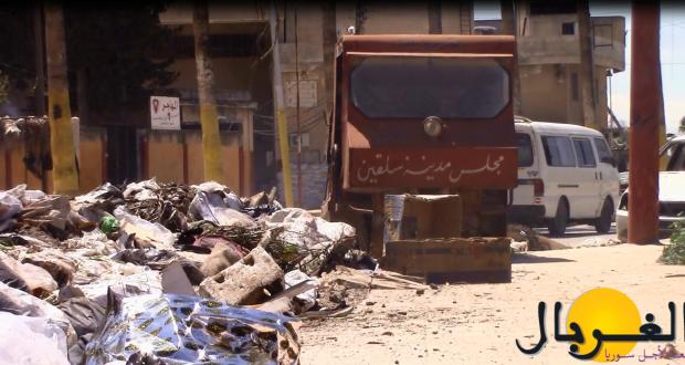 تراكم القمامة يهدد صحة السكان في سلقين – عبد الغني العريان