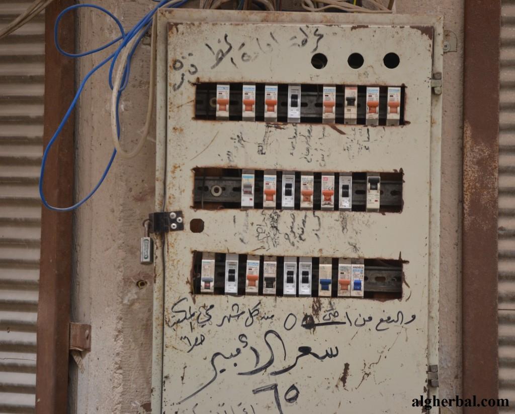 علب القواطع تنظم إيصال الكهرباء للمشتركين