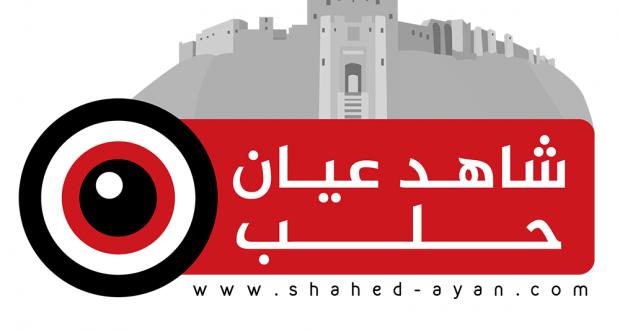 """""""شاهد عيان حلب"""" تجربة رائدة في الإعلام الاجتماعي السوري – حسان الحلبي"""