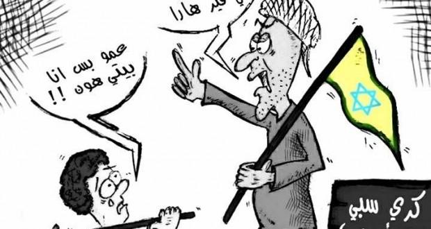 كريكاتير: عن القوات الكردية في تل أبيض