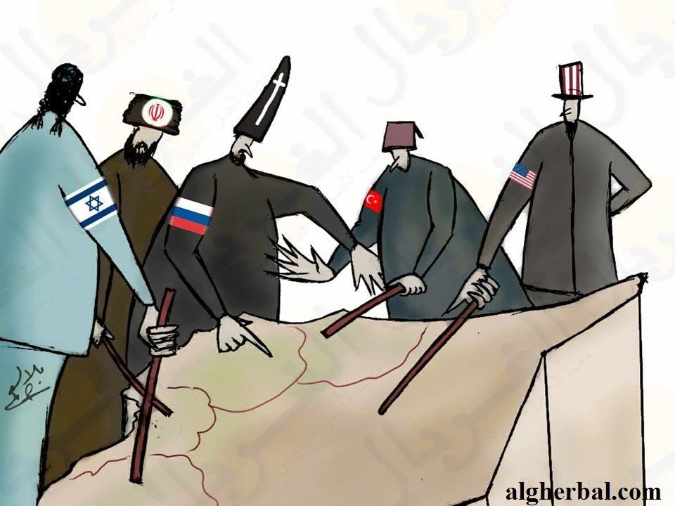 عن تقاسم سوريا والقوى الاقليمية