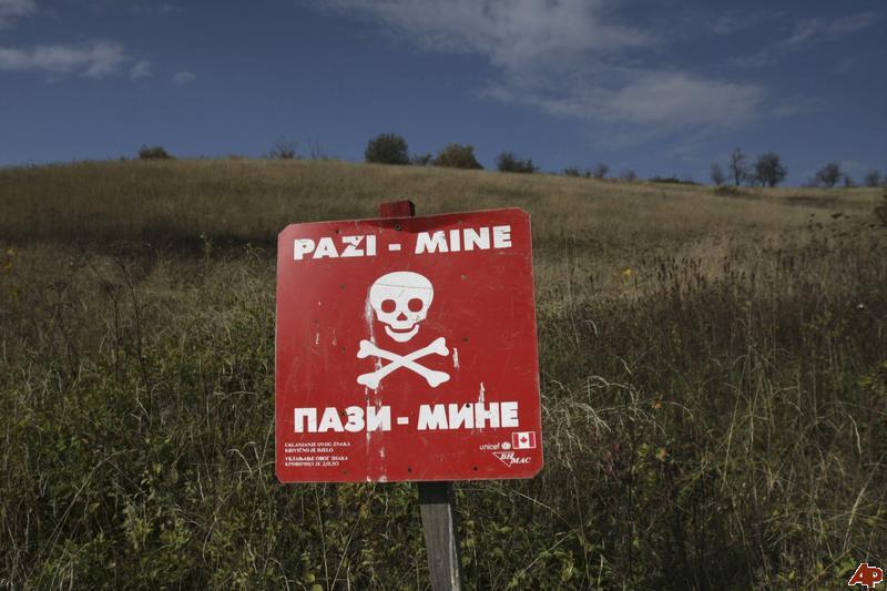الألغام في البوسنة