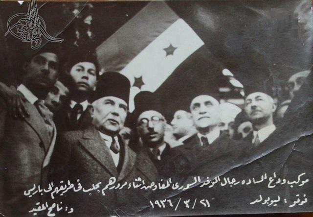 في وداع فارس الخوري رئيس الوفد السوري المفاوض على استقلال سوريا بحلب قبل توجهه إلى باريس