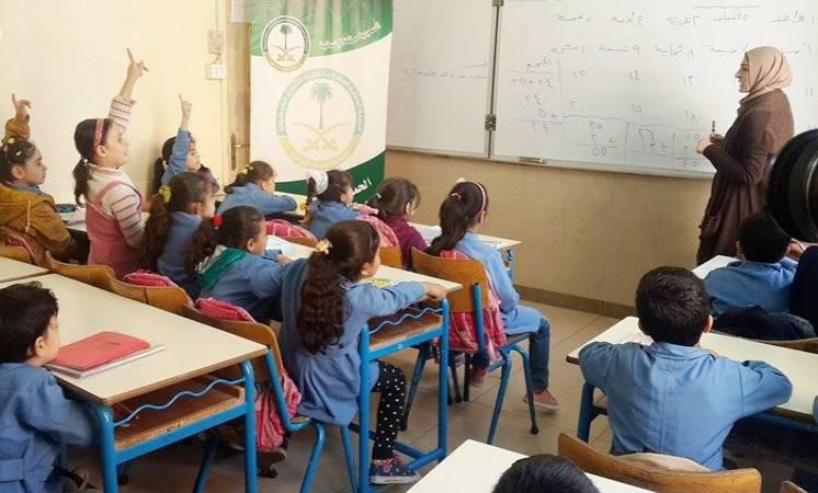 الطلاب السوريون في السعوية