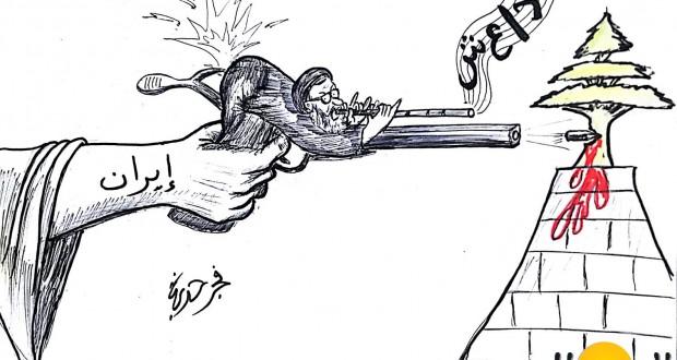 كريكاتير: عن تفجيرات ضاحية بيروت الجنوبية