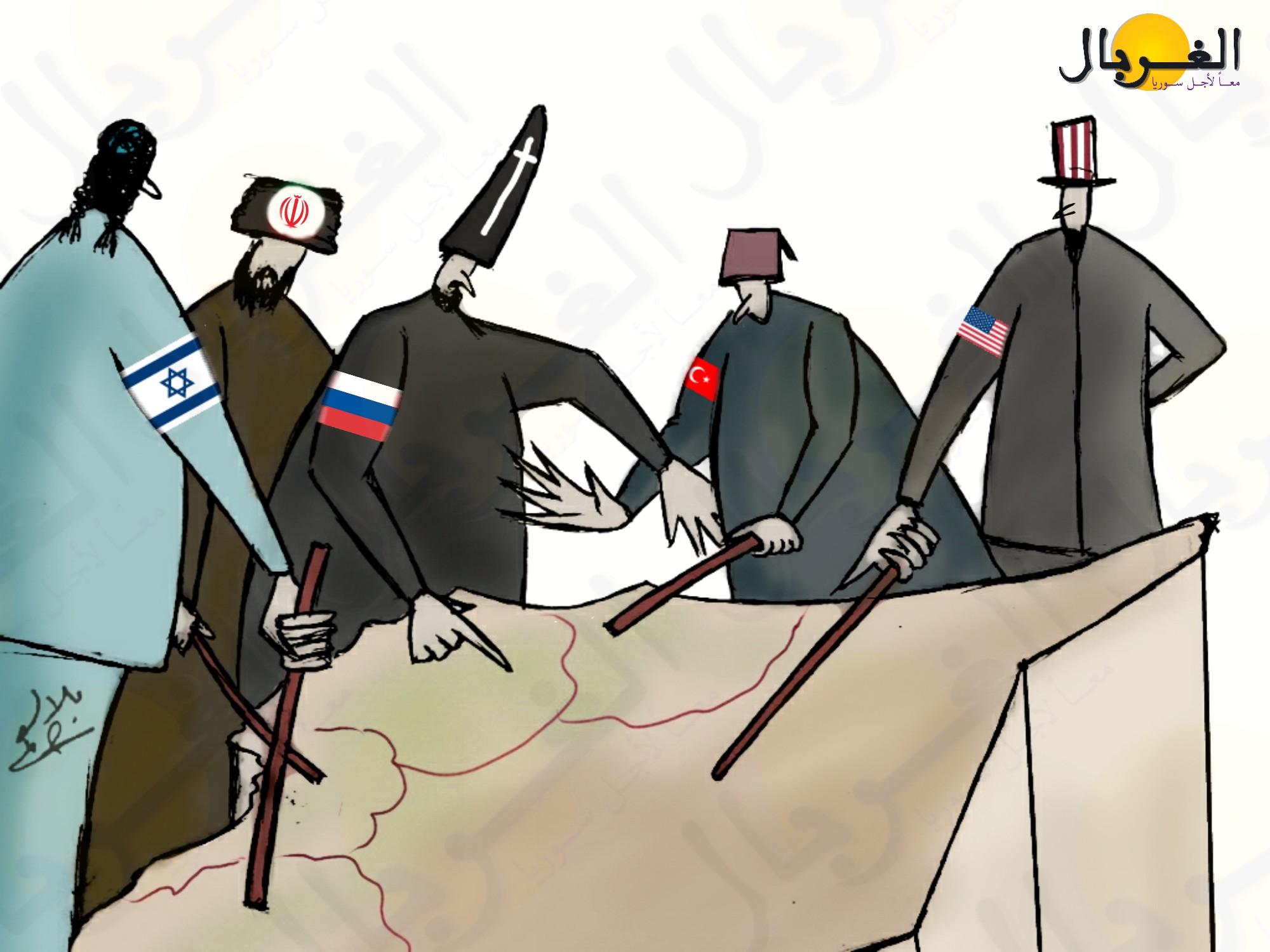 مفاوضات الأزمة السورية