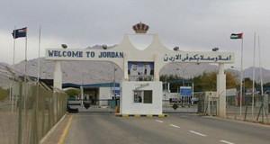 الأردن يواصل خنق مناطق الجنوب السوري بإغلاق حدوده مع سوريا – لبنى صالح