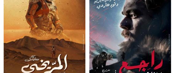 """""""راجع.. بإذن الله"""" و""""المرّيخي..هيا إلى المنزل"""".. عندما تمتزج الأفلام العالمية بلمسة الدعاية العربية"""