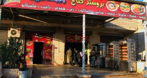 العمل المحلي.. إكتفاء ذاتي وبناء مستقبل للسوريين – عامر عبد السلام