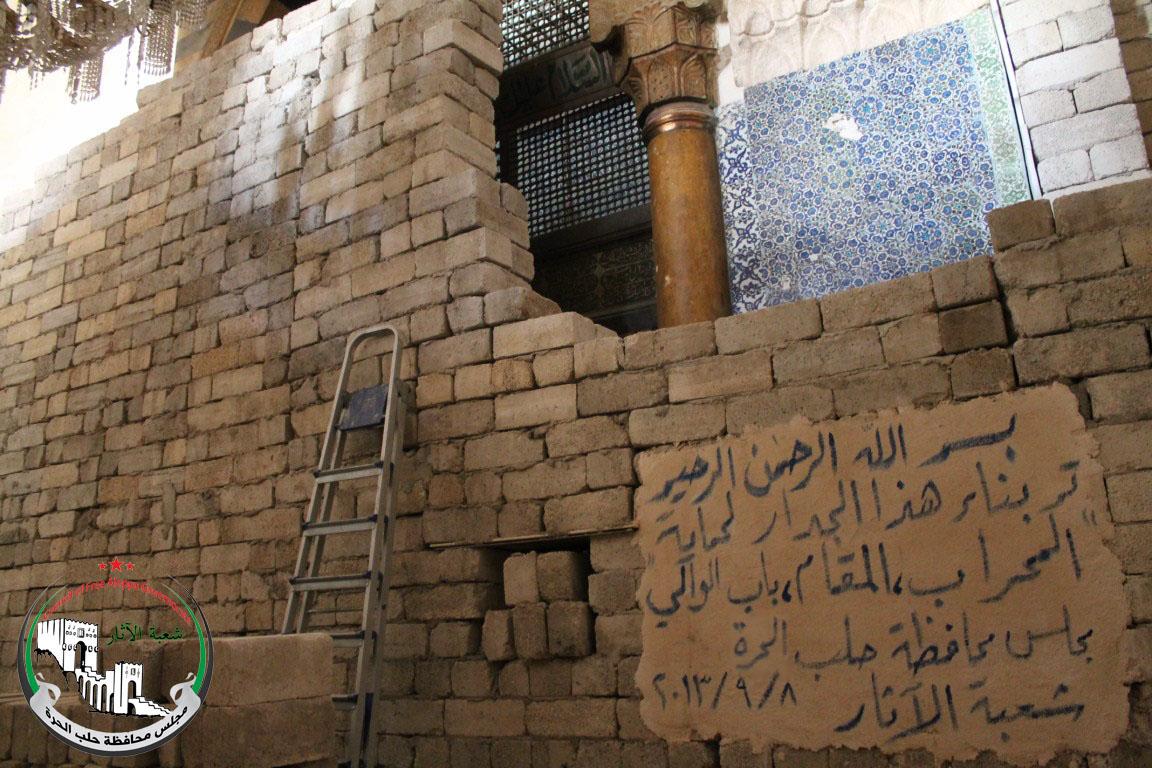 الجدار الذي بني لحماية المحراب ومقام زكريا