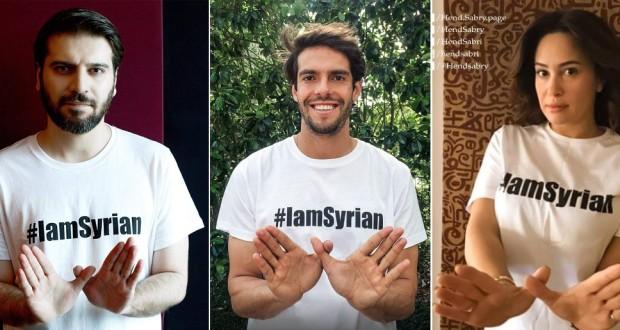 """مشاهير عالميون يشاركون في حملة """"أنا سوري"""" لتسليط الضوء على معاناة اللاجئين السوريين"""