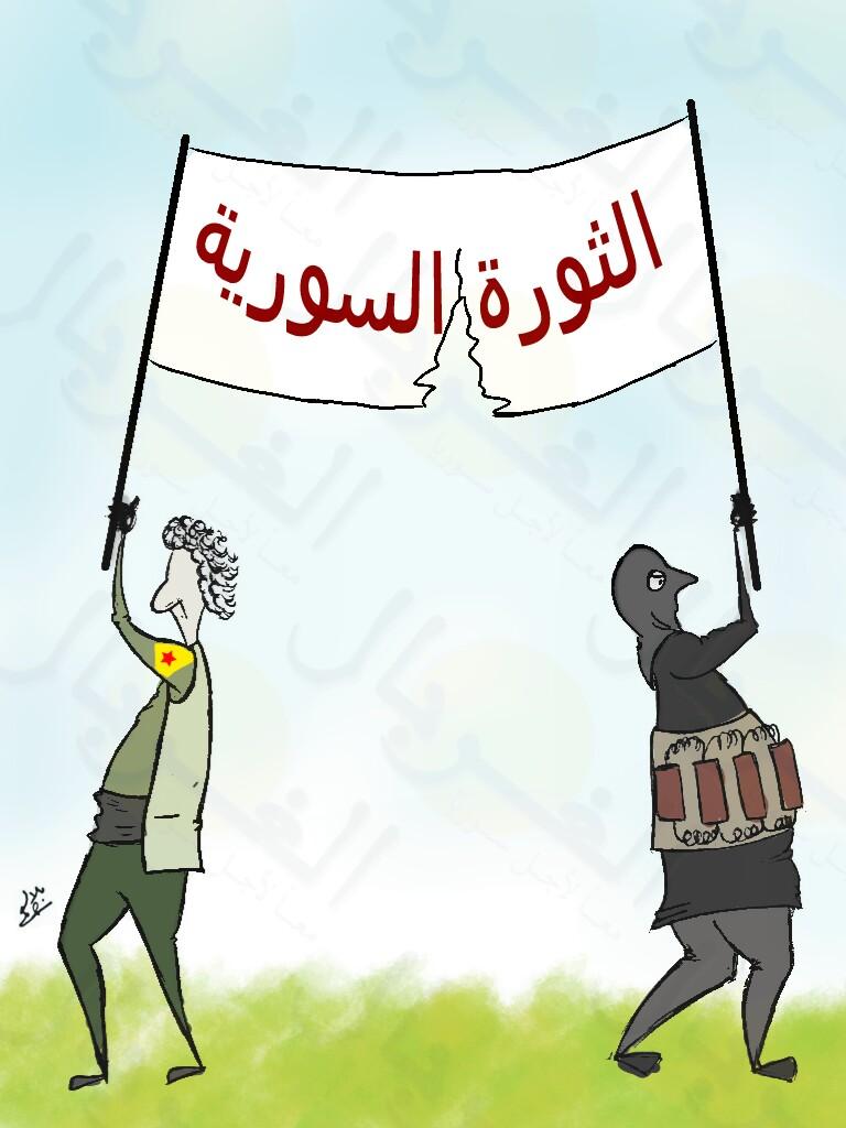 عن الثورات المضادة