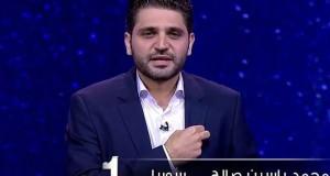 """السوري محمد ياسين الصالح يتوج بلقب """"فصيح العرب"""""""