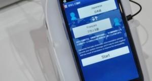 لا حاجة لتعلم اللغات بعد الآن.. مغربي يخترع تطبيقاً لترجمة المكالمات فورياً