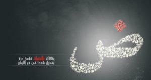 """مسيرة اعتماد اللغة العربية لغة رسمية في """"اليونيسكو"""""""
