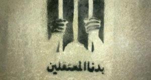 نهضة للثقافة والفن في زمن الثورة السورية  – زهير حنيضل