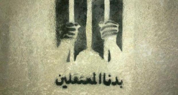 هل طُحنت حقوق المعتقلين في رحى وقف إطلاق النار – أمير فضل