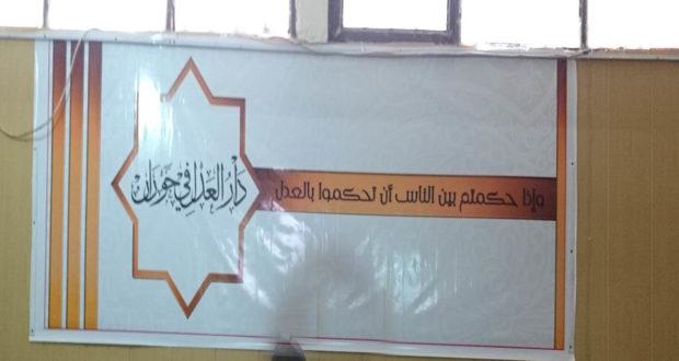الكفالة والعفو العام يزيدان من تذمّر السكان في درعا – عمار الحوراني