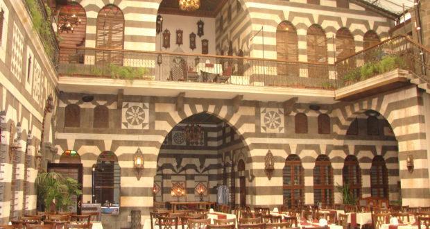 تطور البيت التقليدي في حمص ــ نداء الدندشي
