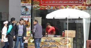المشاريع السورية بتركيا تتجاوز التحديات وتنافس بسوق العمل – ياسمين عبدالله