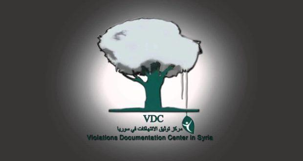 مركز توثيق الانتهاكات يواصل توثيق الضحايا رغم الصعوبات
