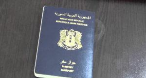 ابتزاز وجوازات مزورة للسكان في درعا – عمار الحوراني